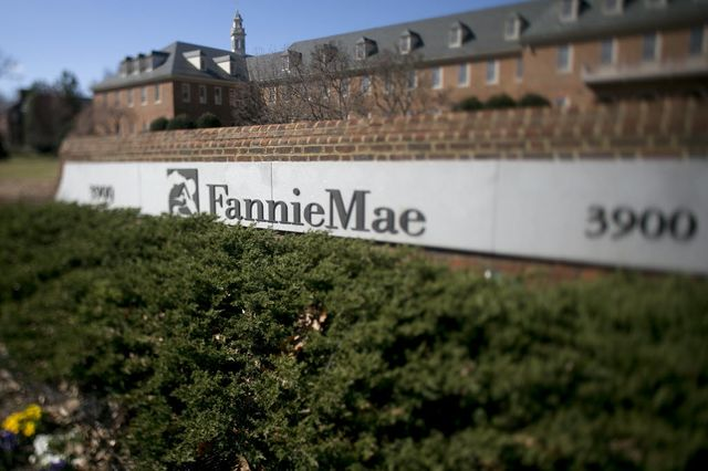 Yep it's Fannie Mae, says it right on the sign. Photographer: Andrew Harrer/Bloomberg