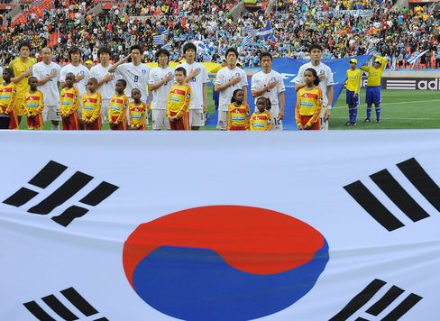 South Korea Proposes Holding World Cup Games in North