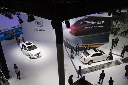 General Motors Cadillac ATS