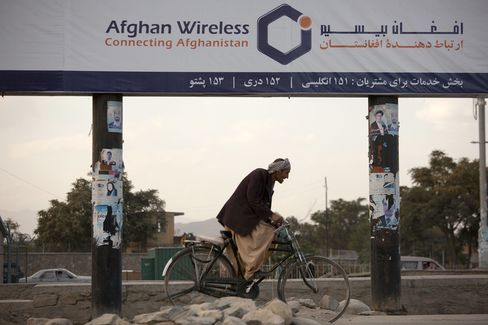 Afghanistan Given Special Ally Status by U.S., Clinton Says