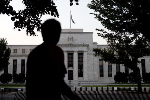 Treasury Yield Declines to Record on Fed Bond-Purchase Twist
