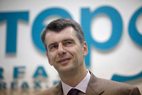 The Russian billionaire, Mikhail Prokhorov, sold his 25 percent stake in OAO GMK Norilsk Nickel, the world's biggest producer of the metal, to fellow Russian titan Oleg Deripaska.  Photographer: Alexander Zemlianichenko Jr./Bloomberg