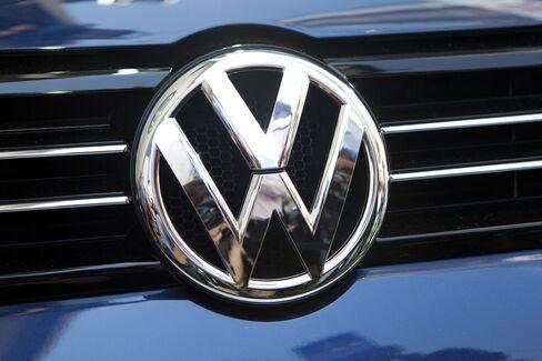 Statoil, Volkswagen Halt Egypt Operations