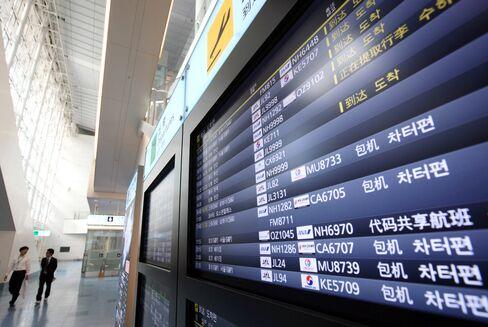 Tokyo Downtown Airport Adds U.S. Flights; Challenges Singapo