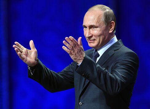 Sorteo preliminar de la Copa Mundial de la FIFA 2018 en Rusia