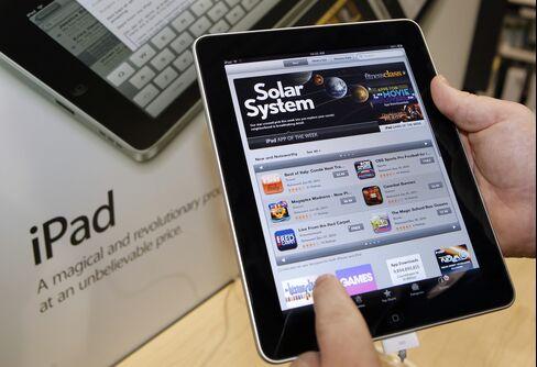 Apple New iPad Shipments May Be Delayed, Yuanta Analysts Say