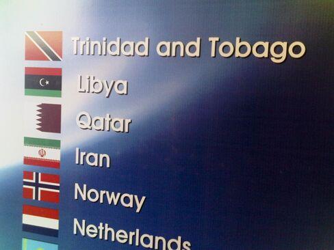Libya Flag Removed