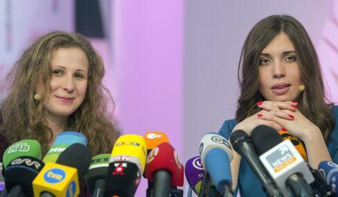 Pussy Riot Members Maria Alyokhina and Nadezhda Tolokonnikova
