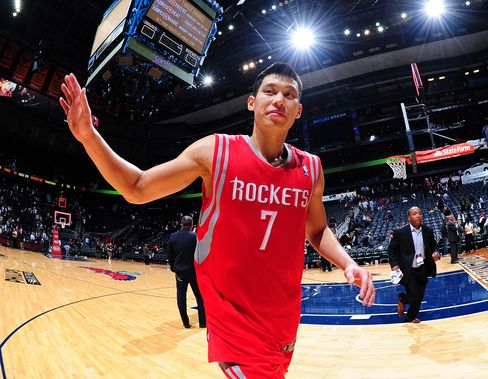 Wall Streeters' Minds Wanted to Help Jeremy Lin Win NBA Title