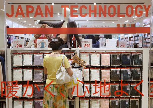 Japan Inc. Strongest in Decade Drives Hunt for Takeovers Abroad
