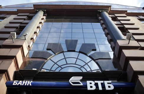 A Logo Sits Outside the Headquarters of VTB Group in Moscow