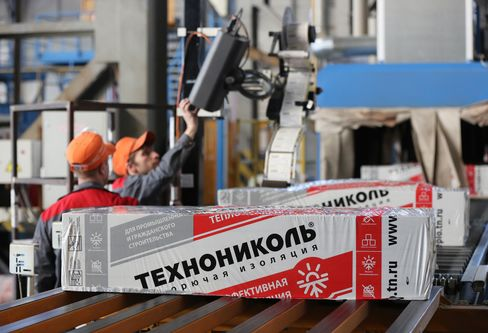 Russian Industry