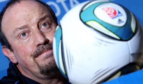 Inter Milan's Coach Rafael Benitez