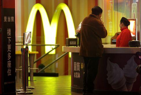 McDonald's Store Sales Drop 0.6% in April as Asia Demand Falls
