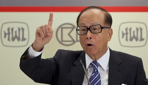 Hutchison Whampoa Ltd. Chairman Li Ka-shing
