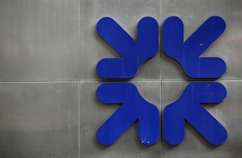 RBS Said to Suspend Trader as Rate-Rigging Spreads Beyond Libor