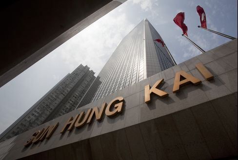 Sun Hung Kai Declines After Co-Chairmen Charged