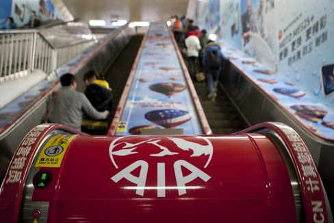 AIA Rises After AIG Sells Shares at a Premium