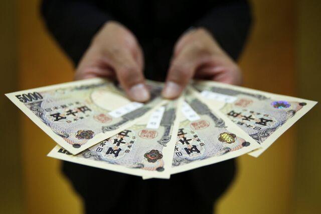 Yen for a quieter life?