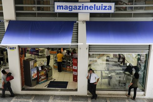 Magazine Luiza Store