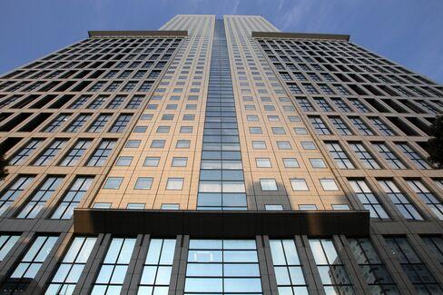 Deutsche Bank Offices Stand in Tokyo