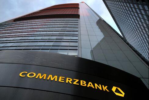 Commerzbank Board Ready to Approve $7.5 Billion Share Sale