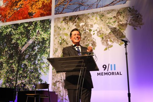 9/11 Memorial Benefit Dinner