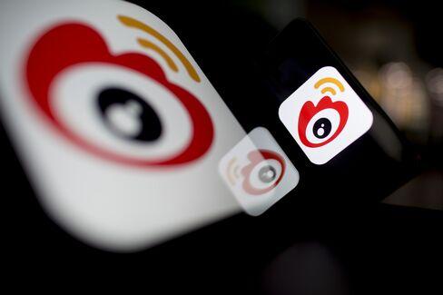 Sina Weibo Logo