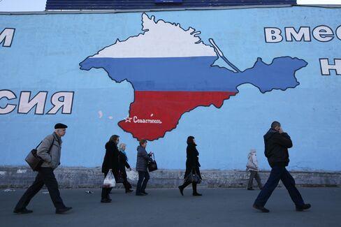 Crimea annexation
