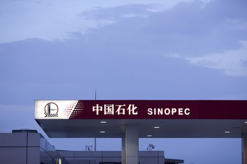 Sinopec Beats Bond Freeze as China Inc. Readies for Acquisitions