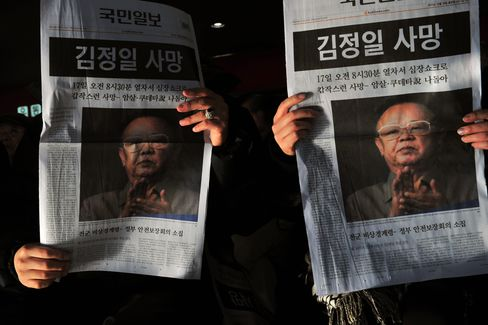 'Medieval' Economy Is Kim Jong Il's Legacy