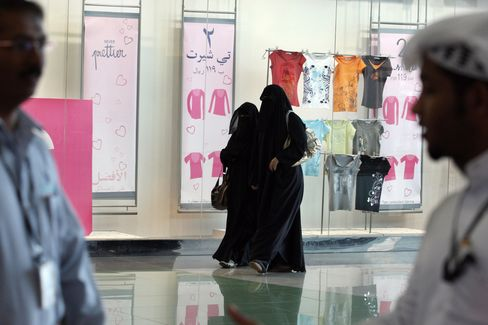 Saudi Women Hope Change Means Men No Longer Sell Underwear