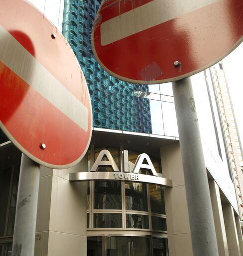 AIG Negotiates to Salvage AIA Deal