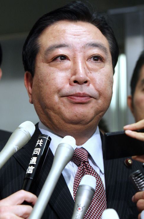Japan Finance Minister Yoshihiko Noda