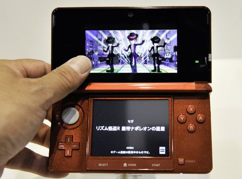 Nintendo Predicts First Full Year Loss in 30 Years on Yen, 3