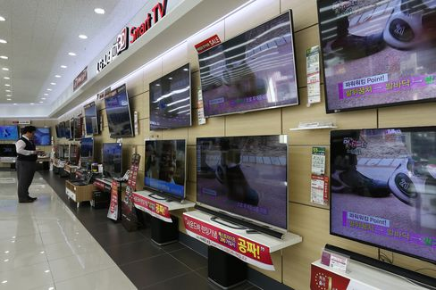 An LG Electronics Store in Seoul