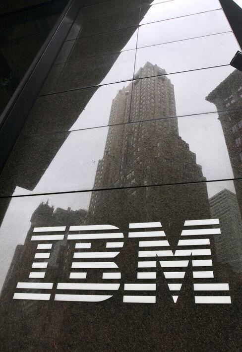 IBM to Buy Netezza for $1.7 Billion to Gain Analytics