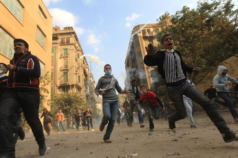 Egypt Cabinet Offers to Resign as Mass Protests Planned