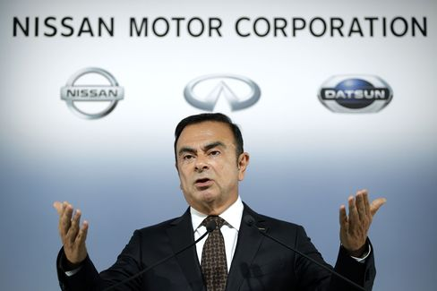 Chairman and CEO of Nissan Motor Co.,Carlos Ghosn