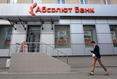 KBC to Sell Absolut Bank to Russian Companies for $1.3 Billion