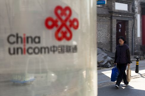 New Oriental Rebounds as China Unicom Rallies