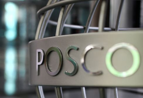 Posco Profit Drops as Demand Wanes From Carmakers, Shipbuilders