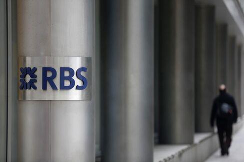 Former RBS Head CDO Trader Sues for Unfair Firing at Tribunal