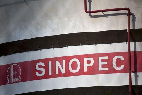 Sinopec Signage