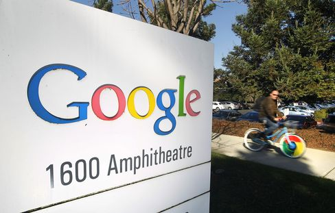 Google Library Case Loss May Spur Demand for Antitrust Probe
