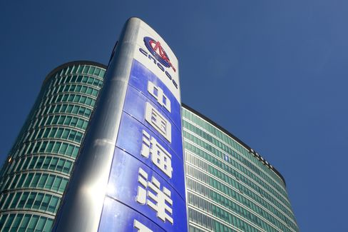CNOOC to Buy Canada's Nexen for $15.1 Billion to Expand Overseas