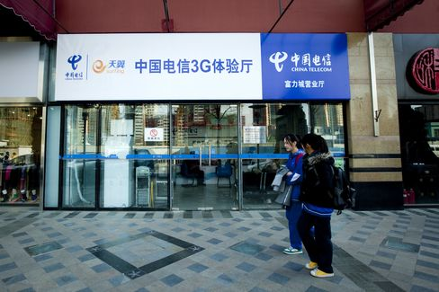 China Telecom to Start IPhone Sales