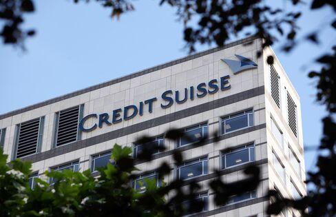 Credit Suisse Said to Start Asset-Management Venture With Qatar