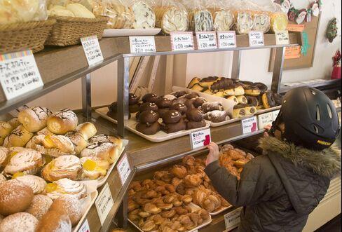 Japan Bread