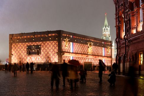 People Visit a Louis Vuitton Promotional Exhibit in Red Square